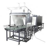 Упаковочная машина МТУ «Вектор-850П»